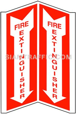 ป้ายความปลอดภัย เครื่องหมายป้องกันอัคคีภัย FI 10 ขนาด 30 x 45 ซม. เครื่องดับเพลิง Fire extinguisher