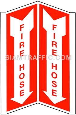 ป้ายความปลอดภัย เครื่องหมายป้องกันอัคคีภัย FI 10 ขนาด 30 x 45 ซม. สายฉีดน้ำดับเพลิง Fire hose