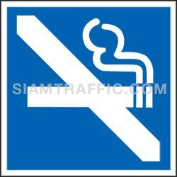 ป้ายสัญลักษณ์ทั่วไป SAF 13 ขนาด 30 x 30 ซม. ห้ามสูบบุหรี่