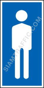 เครื่องหมายสัญลักษณ์ SAF 03 ขนาด 15 x 30 ซม. ห้องน้ำชาย