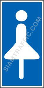 เครื่องหมายสัญลักษณ์ SAF 03 ขนาด 15 x 30 ซม. ห้องน้ำหญิง