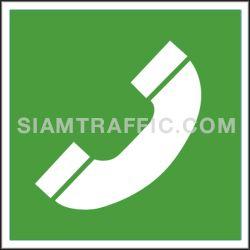 ป้ายสัญลักษณ์ SAF 05 ขนาด 30 x 30 ซม. โทรศัพท์