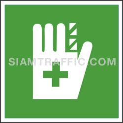 ป้ายสัญลักษณ์ SAF 06 ขนาด 30 x 30 ซม. ปฐมพยาบาล