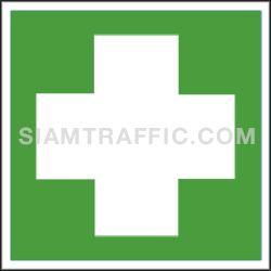 ป้ายสัญลักษณ์ SAF 07 ขนาด 30 x 30 ซม. ปฐมพยาบาล