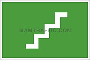 SA 20 ขนาด 30 x 45 ซม. Safe Condition Sign ป้ายบันได Stair