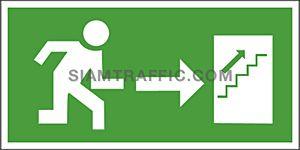 Safety Sign SA 23 ขนาด 15 x 30 ซม. ป้ายทางขึ้นบันได