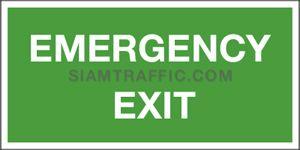ป้ายความปลอดภัย SA 31 ขนาด 15 x 30 ซม. ป้ายทางออกฉุกเฉิน Emergency Exit