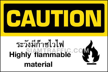 A 29 ขนาด 30 x 45 ซม. ป้ายเซฟตี้ ระวังมีก๊าซไวไฟ Caution / Highly flammable material