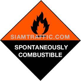 ป้ายความปลอดภัย MU 16 ขนาด 30 x 30 ซม. ระวังอันตรายจากการติดไฟง่าย Spontaneously Combustible