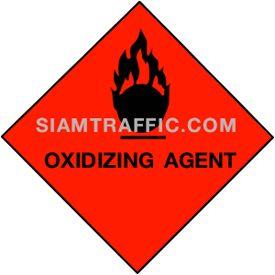 ป้ายความปลอดภัย MU 17 ขนาด 30 x 30 ซม. ระวังอันตรายจากก๊าซไวไฟ Oxidizing agent