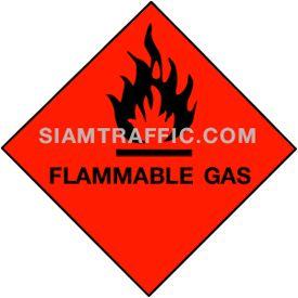 ป้ายความปลอดภัย MU 18 ขนาด 30 x 30 ซม. ระวังอันตรายจากก๊าซไวไฟ Flammable gas