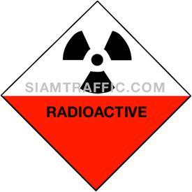 ป้ายเซฟตี้ MU 19 ขนาด 30 x 30 ซม. ระวังอันตรายจากกัมมันตภาพรังสี Radioactive