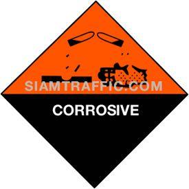 ป้ายเซฟตี้ MU 20 ขนาด 30 x 30 ซม. ระวังอันตรายจากกรด Corrosive