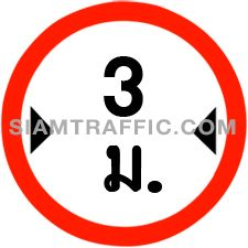 Regulatory Sign ห้ามรถกว้างเกินกำหนด ห้ามมิให้รถทุกชนิดที่มีขนาดกว้างเกินกำหนดเป็น เมตร ตามจำนวนเลขในเครื่องหมายนั้น เข้าไปในเขตทางที่ติดตั้งป้้าย