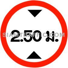 Regulatory Sign ห้ามรถสูงเกินกำหนด ห้ามมิให้รถทุกชนิดที่มีความสูงของรถรวมทั้งของที่บรรทุกเกินกว่ากำหนดเป็น เมตร ตามจำนวนเลขในเครื่องหมายเข้าไปในเขตทาง หรืออุโมงค์ที่ติดตั้งป้าย