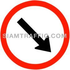 Regulatory Sign ให้ชิดขวา ให้ขับรถผ่านไปทางขวาของป้าย