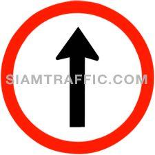 ป้ายจราจร ให้เดินรถทางเดียวไปข้างหน้า ให้ขับรถตรงไปตามทิศทางที่กำหนด