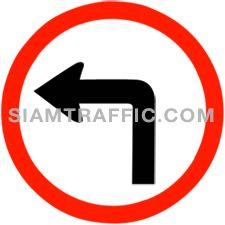 ป้ายจราจร ให้เลี้ยวซ้าย ให้ขับรถเลี้ยวไปทางซ้ายแต่ทางเดียว