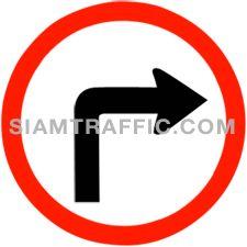 ป้ายจราจร ให้เลี้ยวขวา ให้ขับรถเลี้ยวไปทางขวาแต่ทางเดียว