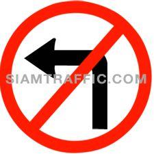 ป้ายบังคับจราจร ห้ามเลี้ยวซ้าย ห้ามมิให้รถเลี้ยวไปทางซ้าย