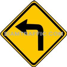 ป้ายเตือน ทางโค้งรัศมีแคบเลี้ยวซ้าย ทางข้างหน้าโค้งรัศมีแคบไปทางซ้าย ให้ขับรถให้ช้าลงพอสมควร และเดินรถชิดซ้ายด้วยความระมัดระวัง