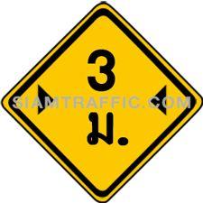 ป้ายจราจรประเภทเตือน  ทางแคบ ทางข้างหน้ามีขนาดแคบลงกว่าทางที่กำลังผ่านมีขนาดตามตัวเลขเป็น เมตร ที่แสดงไว้ที่ป้ายนั้น รถที่มีขนาดไม่เกินจำนวนตัวเลขที่บอกไว้ในป้ายให้ผ่านเข้าไปได้ แต่ให้ขับรถให้ช้าลงและเพิ่มความระมัดระวังเป็นพิเศษ ถ้ามีป้ายอื่นติดตั้งไว้ให้ปฏิบัติตามป้ายนั้นๆ ด้วย