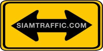 Traffic Sign เตือนแนวทางต่างๆ ทางตอนนั้นมีการเปลี่ยนแปลงแนวทาง ตามทิศทางที่ชี้ไป ผู้ขับรถจะต้องขับรถให้ช้าลง และเดินรถด้วยความระมัดระวัง