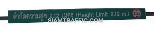 Height Restriction Barrier