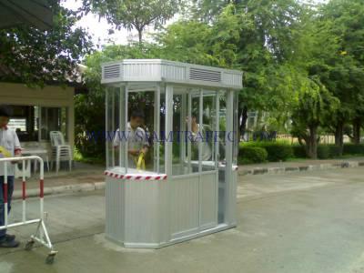 งานติดตั้งป้อมยามรักษาความปลอดภัยที่มหาวิยาลัยราชภัฎ จังหวัดนครปฐม