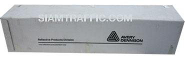 ขาย Sticker เอเวอร์เดนิลสัน แบบเป็นกล่องยกม้วน reflective sticker reflective sheeting avery dennison