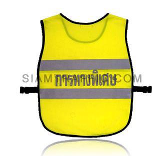 เสื้อกั๊กจราจรแบบ SWD ทั้งตัวเว้าหน้า เปิดด้านข้าง ใช้ตัวล๊อคพลาสติกสีดำขนาดฟรีไซส์ SWD02 ด้านหลัง