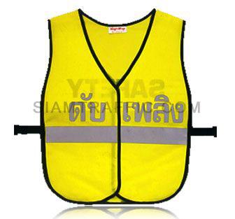 เสื้อเซฟตี้แบบ SWE ผ่าหน้า ใช้ตีนตุ๊กแกแปะติด-ฉีกออก ขนาดฟรีไซส์ SWE02 ด้านหน้า