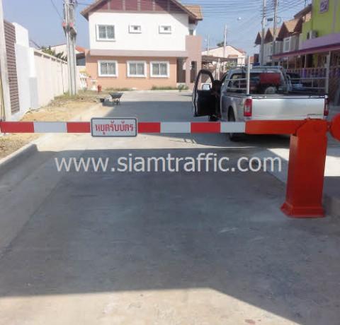 ไม้กั้นรถ ติดตั้งที่หมู่บ้านสุขนิเวศน์ ถนนประชาอุทิศ