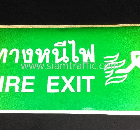 Fire exit signs and Safety signs
