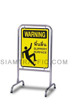 Traffic Barriers : Type GS2 Vertical stand with sign in size of 45 x 65 cm.