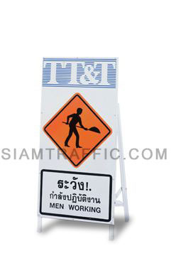Street Barrier : Type J1 Vertical stand 120 cm. Height with sign 50 x 100 cm.