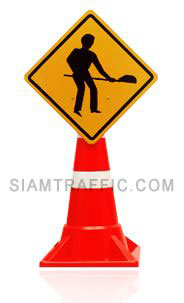 street cone and warning sign
