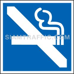 Safety Sign SAF 13 size 30 x 30 cm.