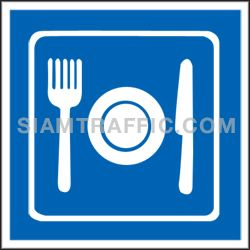 Safety Sign SAF 14 size 30 x 30 cm.