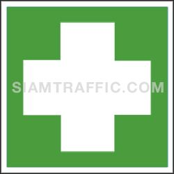 Safety Sign : General Sign SAF 07 size 30 x 30 cm.