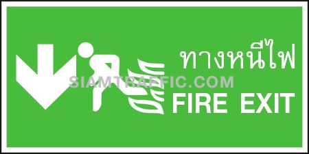 Fire Exit sign Photoluminescent sign