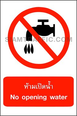 Safety Signs PR 13 size 30 x 45 cm. No opening water