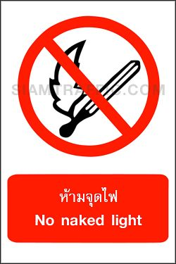Prohibition Signs PR 02 size 30 x 45 cm. No naked light
