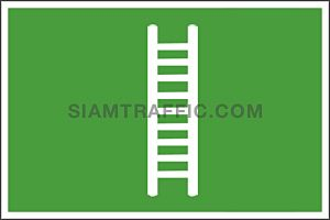 Safety Sign : Safe Condition Sign SA 18 size 30 x 45 cm.