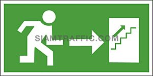 Fire Exit Sign SA 23 size 15 x 30 cm.