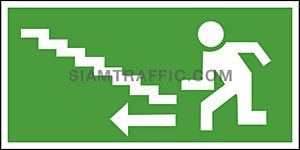 Fire Exit Sign SA 27 size 15 x 30 cm.