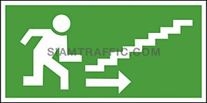 Fire Exit Sign SA 28 size 15 x 30 cm.