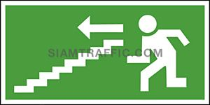 Fire Exit Sign SA 29 size 15 x 30 cm.