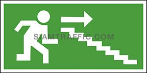 Fire Exit Sign SA 30 size 15 x 30 cm.