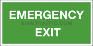 Fire Exit Sign SA 31 size 15 x 30 cm. Emergency exit